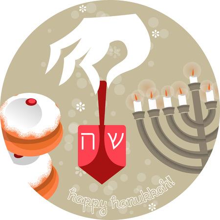 hebrew script: Happy Hanukkah. Jewish Holiday. Greeting card. Vector illustration