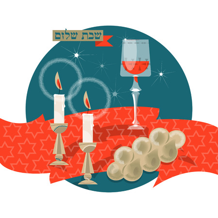 shabat: Shabat shalom. Velas, taza Kidush y jalá. Tradiciones judías. Ilustración vectorial