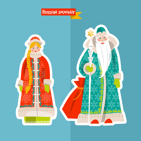 folkart: Russian Christmas: Ded Moroz Grandfather Frost and Snegurochka Snow Maiden. Vector illustration.