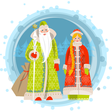 Russian Christmas: Ded Moroz Grandfather Frost and Snegurochka Snow Maiden. Vector illustration.