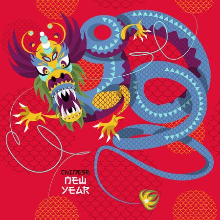 year of the dragon: Chinese New Year. Dragon dance. Greeting card. Vector illustration