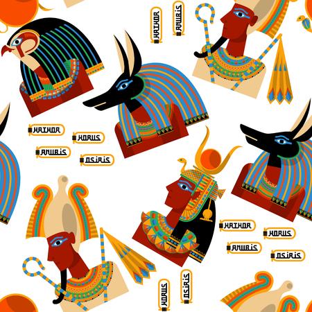 horus: Egyptian gods.  Hathor, Horus, Anubis, Osiris. Seamless background pattern. Vector illustration Illustration