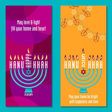 hebrew script: 2 greeting cards Happy Hanukkah. Jewish Holiday. Vector illustration Illustration
