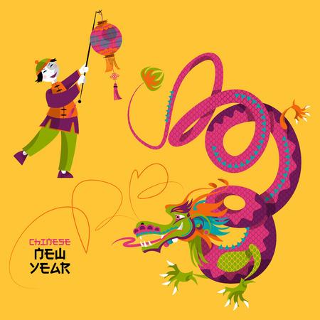 Chinese New Year. Dragon dance. Vector illustration