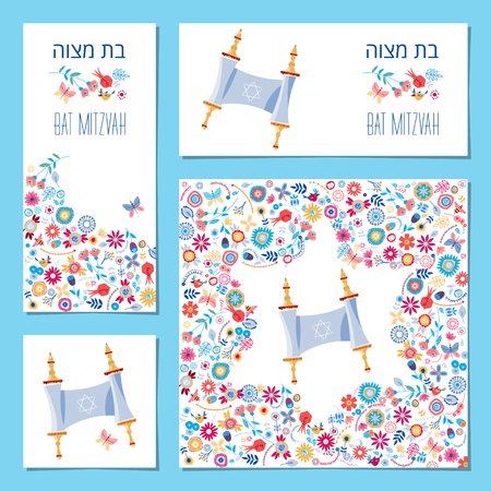Set of Bat Mitzvah invitation cards with torah scroll and floral ornament. Template. Vector illustration Stock Illustratie