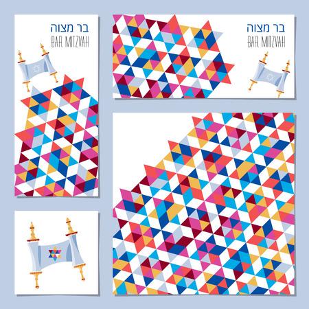 estrella de david: Conjunto de tarjetas de invitación de Mitzvah de la barra con el rollo de la Torá y la estrella de David ornamento. Modelo. ilustración vectorial
