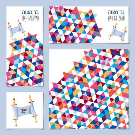 jewish background: Set of Bar Mitzvah invitation cards with torah scroll and Star of David ornament. Template. Vector illustration