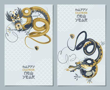 Gelukkig Chinees nieuwjaar. Wenskaarten met traditionele dans van de draak. vector illustratie