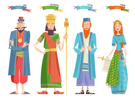 Jewish festival of Purim. Book of Esther characters and heroes: Achashveirosh, Mordechai, Esther, Haman. Vector illustration Vettoriali