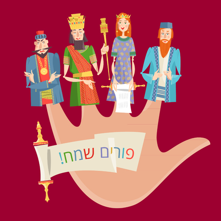 Finger puppets for Jewish festival of Purim. Book of Esther characters and heroes: Achashveirosh, Mordechai, Esther, Haman. Vector illustration