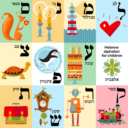 hebrew alphabet: Hebrew alphabet with pictures for children. Set 2. Vector illustration