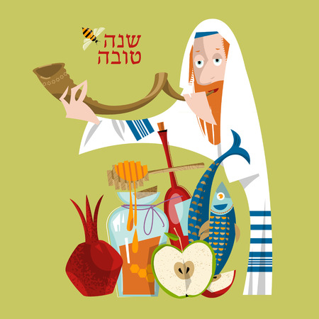 the rabbi: Shanah Tovah. Jewish New Year. Orthodox jewish man holds shofar. Pomegranate, apple, honey, fish, wine. Vector illustration