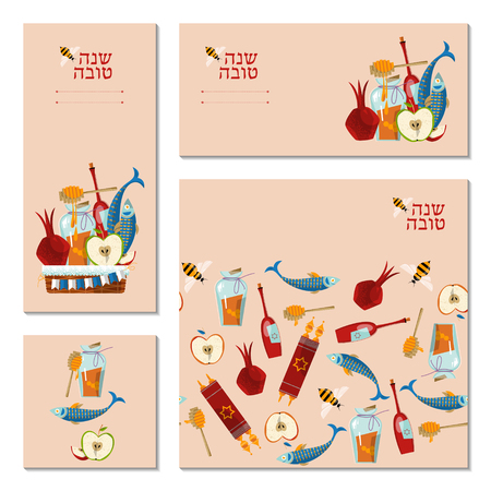 jewish new year: 4 universal cards Shanah Tovah. Jewish New Year. Template. Seamless background pattern. Vector illustration