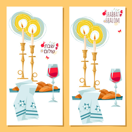hebrew script: 2 greeting cards Shabbat shalom. Candles, kiddush cup and challah. Jewish Holiday. Vector illustration Illustration