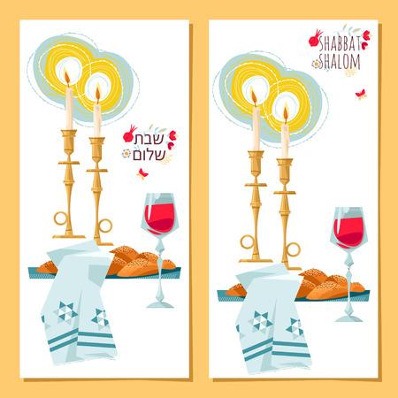 hebrew script: 2 greeting cards Shabbat shalom. Candles, kiddush cup and challah. Jewish Holiday. Vector illustration Illustration