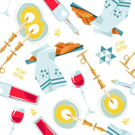 shalom: Shabbat shalom. Candles, kiddush cup and challah. Seamless background pattern. Vector illustration