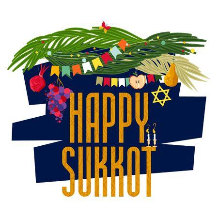 "Greeting card ""Happy Sukkot"" for Jewish holiday tradition Vector illustration"