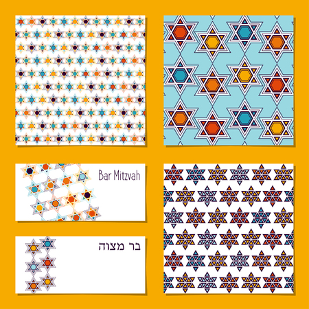 Set of universal cards with Star of David. Invitation cards for Bar Mitzvah with Magen David. Template. Vector illustration