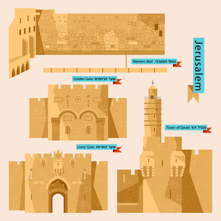 Sights of Jerusalem. Israel, Middle East. Western Wall, Golden Gate, Lions' Gate, Tower of David. Vector illustration