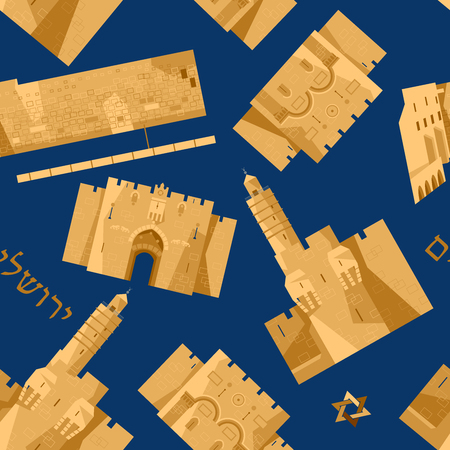 Sights of Jerusalem. Israel, Middle East. Western Wall, Golden Gate, Lions' Gate, Tower of David. Seamless background pattern. Vector illustration.