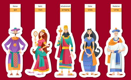 Bookmarks with heroes Book of Esther: Achashveirosh, Mordechai, Esther, Haman, Vashti. Purim. Jewish holiday. Vector illustration Vectores