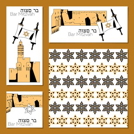 Set of Bar Mitzvah invitation cards with torah scroll and Sights of Jerusalem (Western Wall, Tower of David, Golden Gate, Lions' Gate). Template. Vector illustration