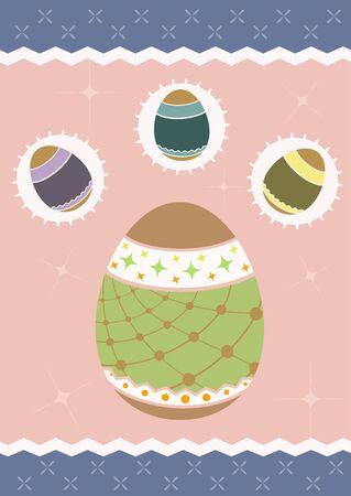 colored egg: Illustration of an Easter egg for your design Illustration