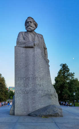 Moscow, Russia - 07 28 2020: Monument to Karl Marx with the famous quote