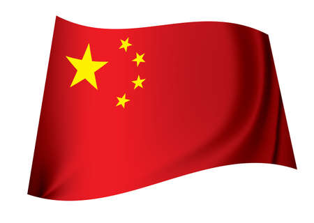 the republic of china: red flag with yellow stars representing peoples republic of china Stock Photo