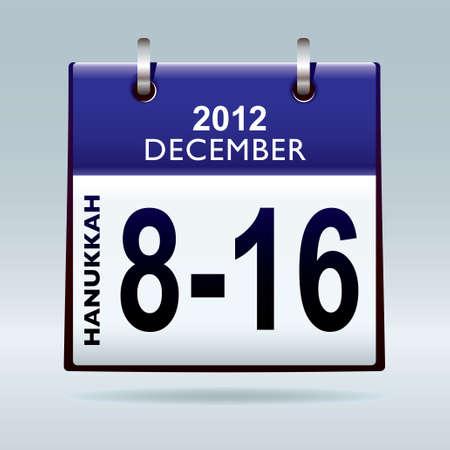 Jewish hanukkah 2012 dates in december with blue calendar Stock Photo - 8487910