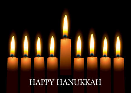 Hanukkah nine candles with burning flames and text