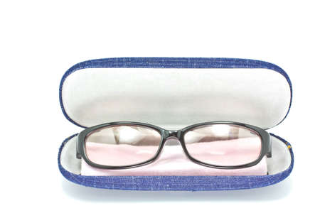 Case for the glasses on a white background