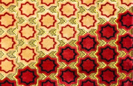 Detailed patterns on the  persia carpet  Stock Photo