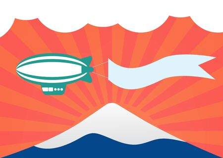 moutain: Airship wit banners for text banners on red sun rays and moutain like Mt.Fuji. Vector illustration flat design. Illustration