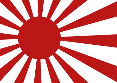kamikaze: Japanese navy flag rising sun flag on white background. Vector illustration design