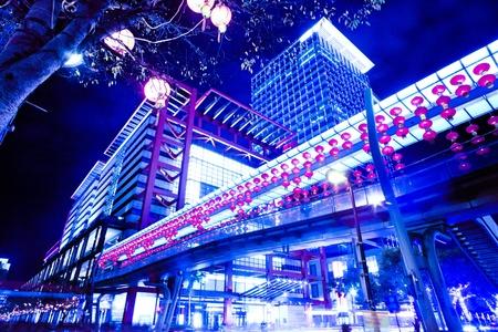 Night of Taipei city, Taiwan photo