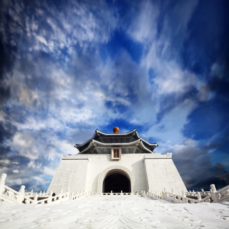 shek: chiang kai shek memorial hall in taiwan