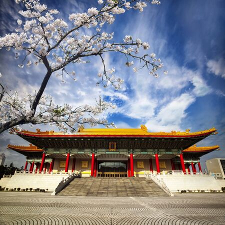 national fruit of china: National Theater in Taipei, Taiwan mixed with nice sakura tree Editorial