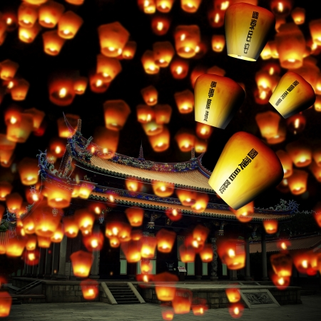 paper lantern: Sky lantern for texture or others purpose use Stock Photo