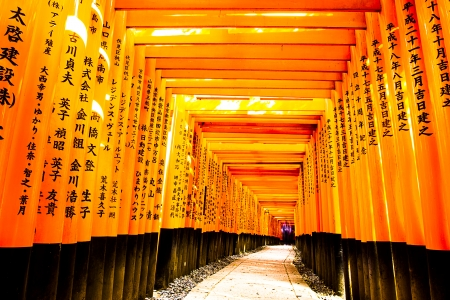 Fushimi Inari Taisha Shrine - Kyoto, Japan Editorial