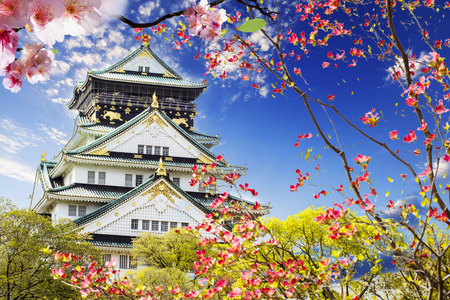 Osaka Castle in Osaka, Japan for adv or others purpose use Editoriali