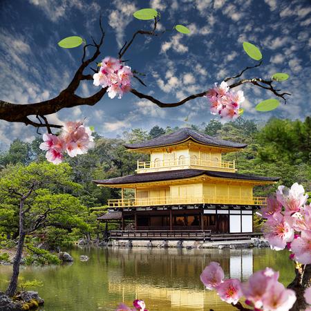 rokuonji: Temple of the Golden Pavilion on Kyoto, Japan