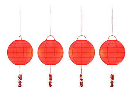 red Chinese lantern for adv or others purpose use photo
