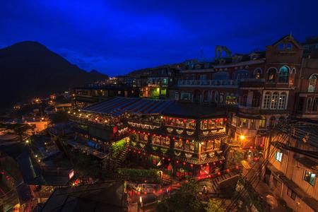 jiufen: Hillside teahouses in Jiufen, Taiwan