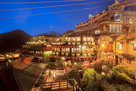 Hillside teahouses in Jiufen, Taiwan