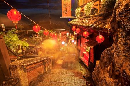jiufen: New Taipei City, Taiwan - June 30, 2014  Hillside teahouses in Jiufen, Taiwan