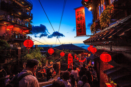 New Taipei City, Taiwan - July 27, 2014  The seaside mountain town scenery in Jiufen, Taiwan