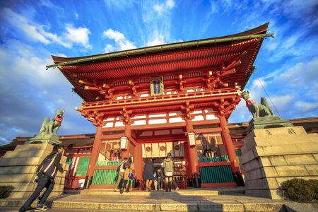 Kyoto, Japan - June 30, 2014: Fushimi Inari Taisha Shrine in Kyoto, Japan