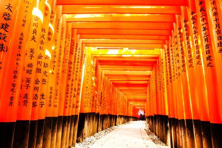 Kyoto, Japan - April 14, 2013: Fushimi Inari Taisha is the head shrine of Inari, located in Fushimi-ku, Kyoto, Japan