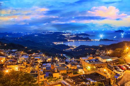 jiufen: New Taipei City, Taiwan - June 30, 2014: The seaside mountain town scenery in Jiufen, Taiwan